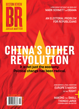 Br_cover_july_august_11
