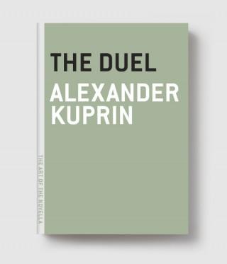 Kuprin-Duel-mockup-320x373