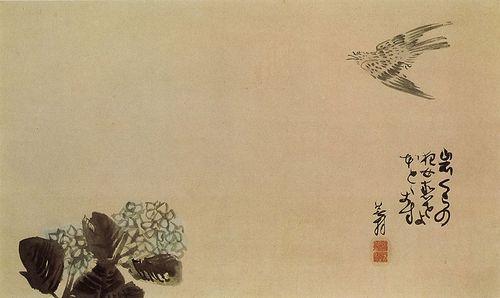 800px-A_little_cuckoo_across_a_hydrangea(Haiga)_by_Yosa_Buson